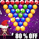 Candy Bubble Shooter 2019 - Good Friday Special