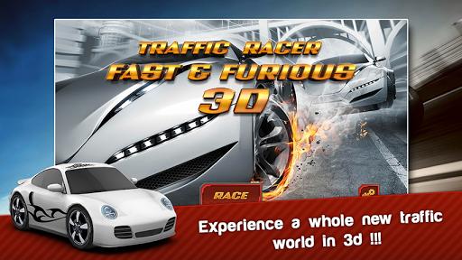 交通赛车速度与激情 3D