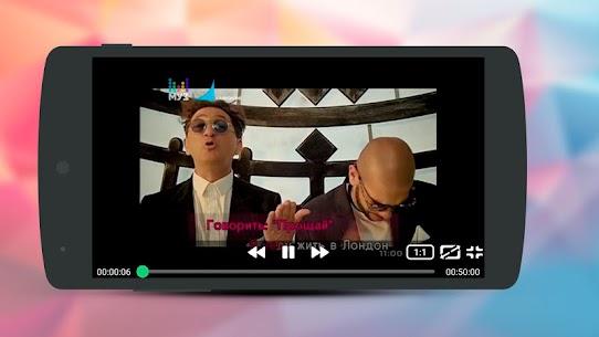 Lime HD TV Лайм HD TV  v3.5.2 [Mod] 5