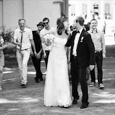 Wedding photographer Marina Kutuzova (Kutuzova). Photo of 19.02.2013