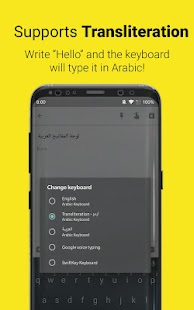 Arabic Keyboard Screenshot