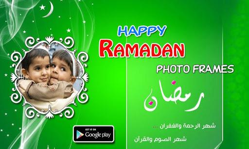 Happy Ramadan Photo Frames New
