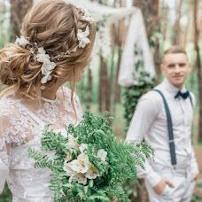 Wedding photographer Alena Perepelica (aperepelitsa). Photo of 25.05.2017
