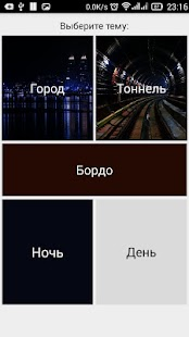 Metro - Dnepr- screenshot thumbnail