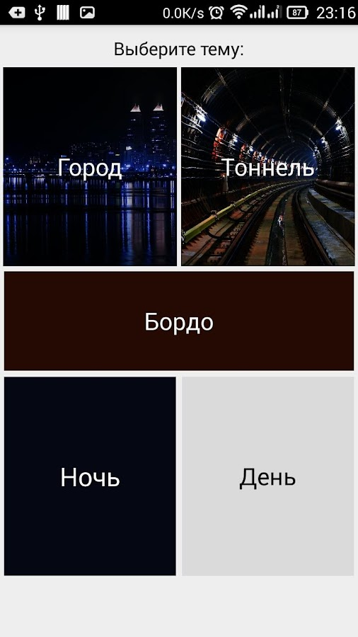 Metro - Dnepr- screenshot