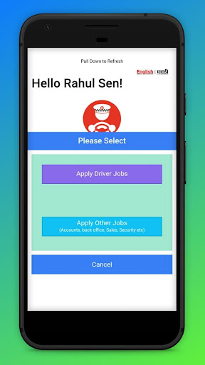 ID Driver App(For Drivers) screenshots 3
