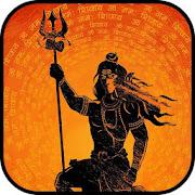 Lord Shiva HD Wallpapers APK