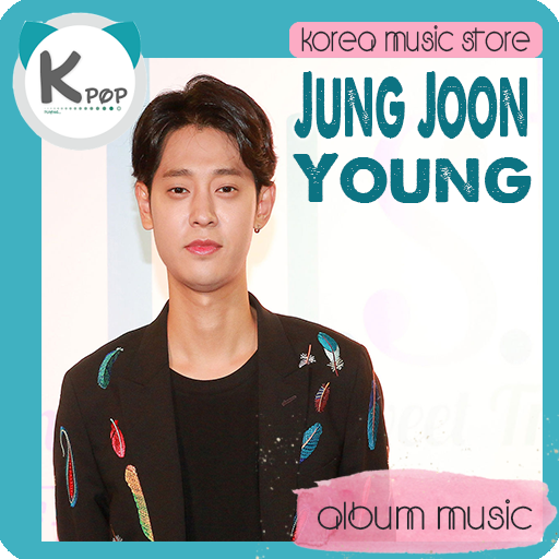 Jung Joon Yoong Album Music 8.0.213 screenshots 6