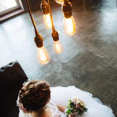 Wedding photographer Elena Ryabukhova (Mathreshka). Photo of 13.05.2017