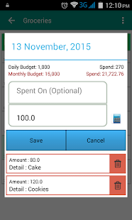 Expense Tracker- screenshot thumbnail