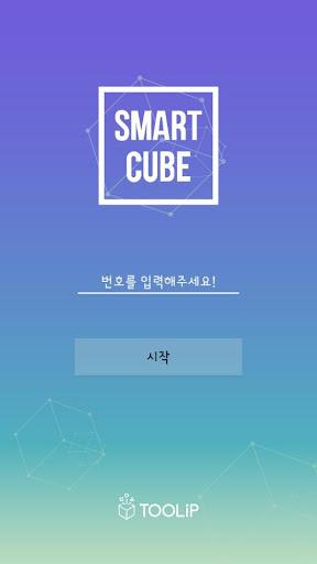 SmartCube 1.2 screenshots 1