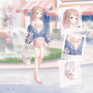 ピンクの季節1