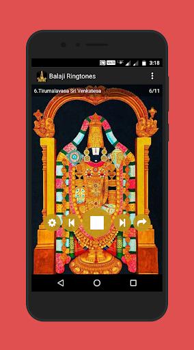 Balaji Ringtones  screenshots 2