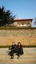 Photo: 俞川心將軍與領隊許如慈