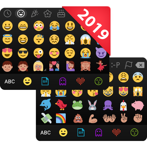 ❤️Emoji keyboard - Cute Emoticons, GIF, Stickers Icon