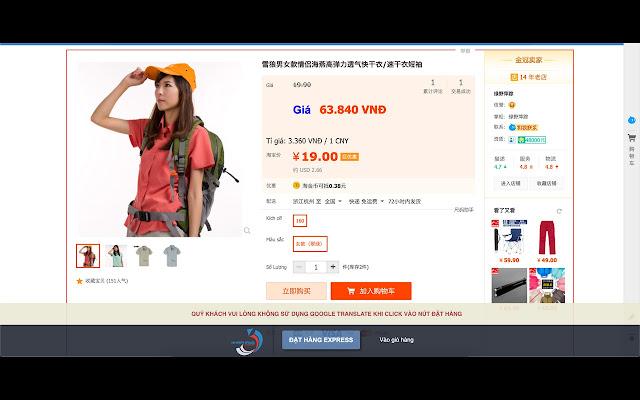 Công cụ Đặt Hàng nhaphangexpress.com