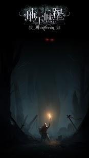 地下城堡:煉金術師的魔幻之旅 Screenshot