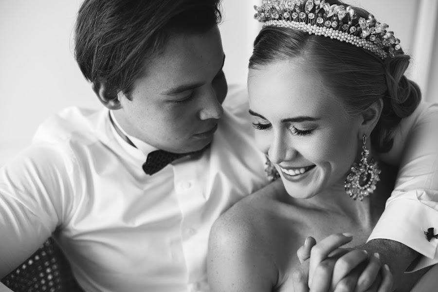Wedding photographer Olga Piskalova (Piskalova). Photo of 04.05.2016