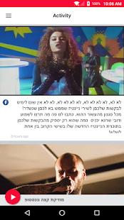 KZRadio - הקצה - náhled