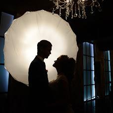 Wedding photographer Mariya Efremova (narcis1000). Photo of 11.11.2017