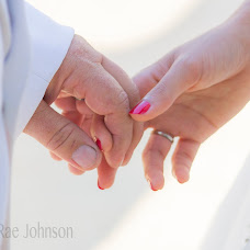 Wedding photographer Jessica Johnson (jessicajohnso). Photo of 01.09.2015