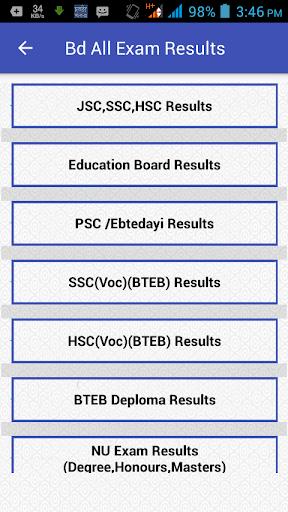 All Exam Results - SSC HSC NU JSC PSC Apk 2