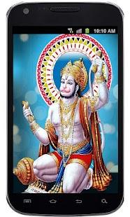 Hanuman Ji Aarti LWP screenshot