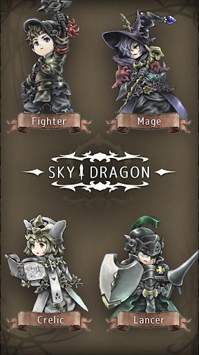 スカイドラゴン ~無料放置育成RPG~
