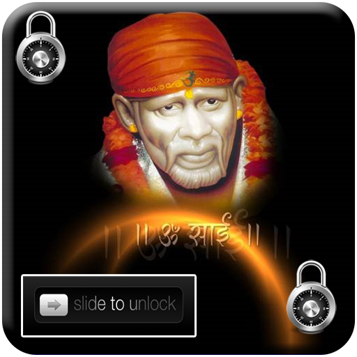 Saibaba Swipe Lock