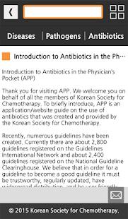 KSC APP (대한화학요법학회 항생제 가이드) - náhled