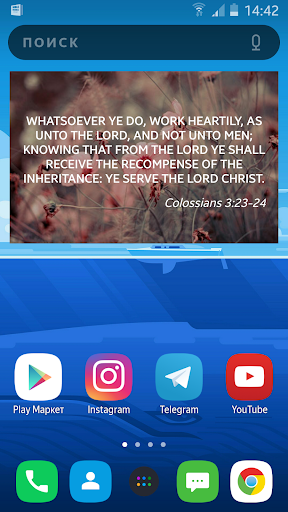Bible Verse Widget screenshot 7
