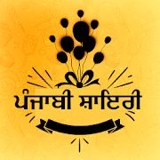Punjabi Shayari Status - Dosti Dard Dhokha 2019