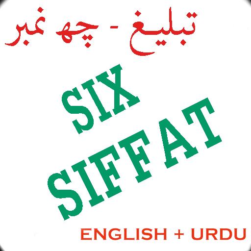 Tabligh 6 Number (English + Urdu) - Apps on Google Play