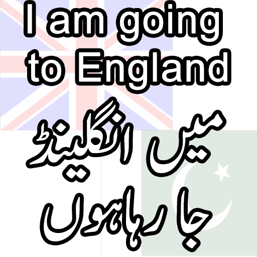 translate english to urdu apk download