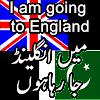 Urdu Translation