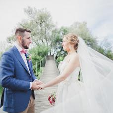Wedding photographer Evgeniy Maliev (Maliev). Photo of 08.12.2015