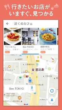 Yahoo! MAP - 【無料】ヤフーのナビ、地図アプリ