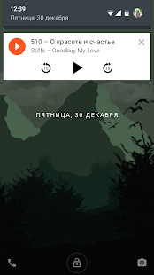 "Радио ""Аэростат""- screenshot thumbnail"