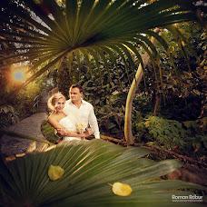 Wedding photographer Roman Robur (robur). Photo of 21.01.2013