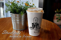 街頭咖啡•Street Cafe建國大順店