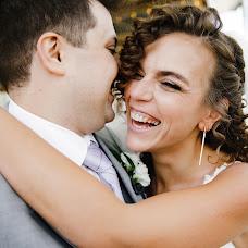 Wedding photographer Dasha Murashka (Murashka). Photo of 25.10.2018