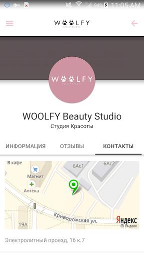 WOOLFY Beauty Studio 10.71.2 screenshots 1