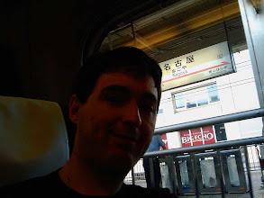Photo: Nagoya (anticipación Big Echo Karaoke)