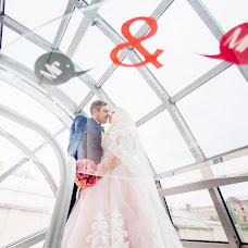 Wedding photographer Dasha Chu (dashachu). Photo of 15.02.2018