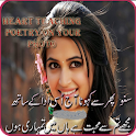 Heart Touching poetry on photo icon