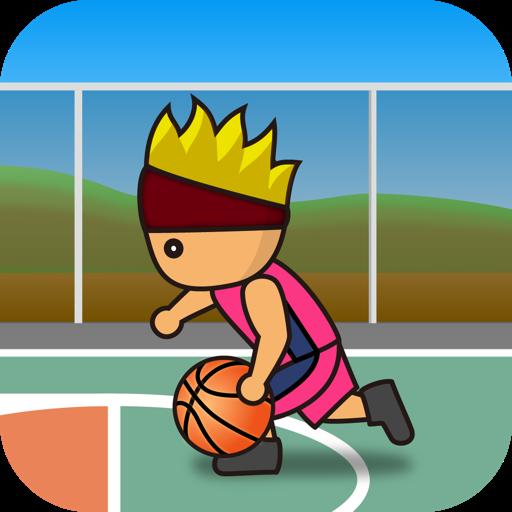 トニーくんのバスケがしたいです