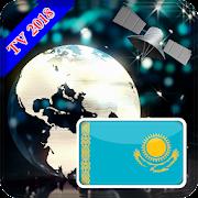 TV Kazakhstan