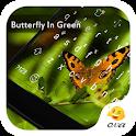 Emoji Butterfly Green Spring icon