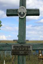 Photo: Филинова Мария Владимировна 1908-1993 Фото для сайта http://новодевичье.рф