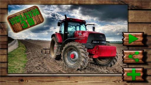 农民拖拉机3D模拟器